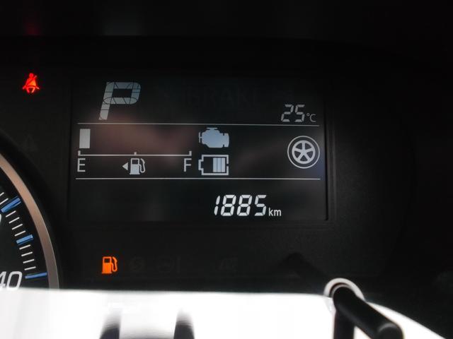 「スズキ」「ワゴンR」「コンパクトカー」「東京都」の中古車41