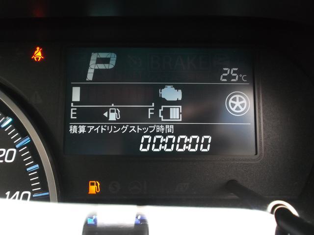 「スズキ」「ワゴンR」「コンパクトカー」「東京都」の中古車46