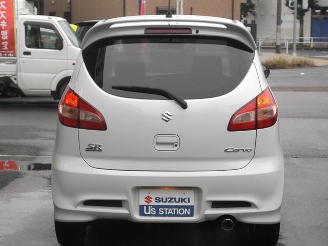 「スズキ」「セルボ」「軽自動車」「東京都」の中古車8