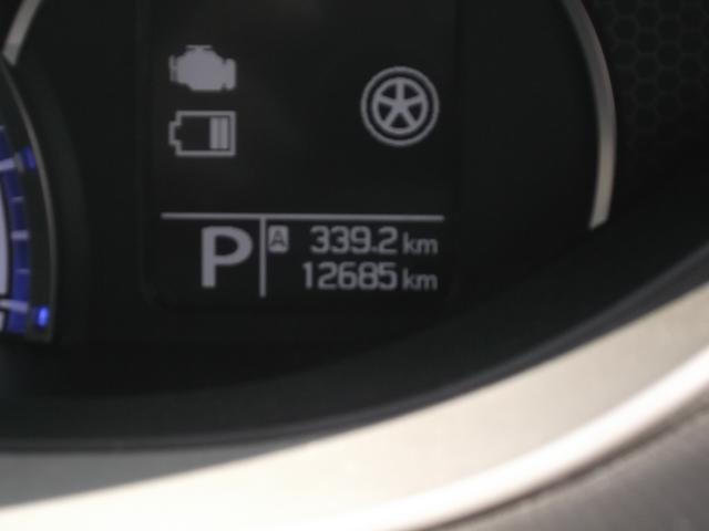 バンディット HYBRID MV 4WD 8インチナビ(20枚目)