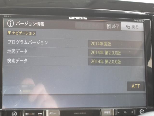 バンディット HYBRID MV 4WD 8インチナビ(27枚目)