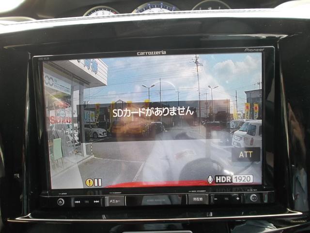 バンディット HYBRID MV 4WD 8インチナビ(31枚目)