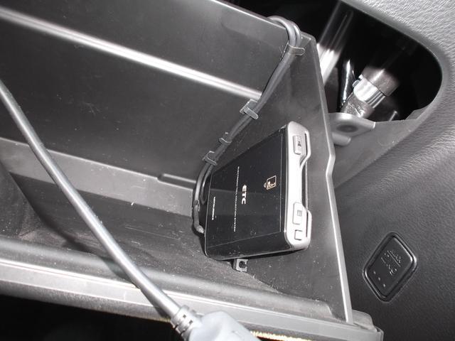 バンディット HYBRID MV 4WD 8インチナビ(34枚目)