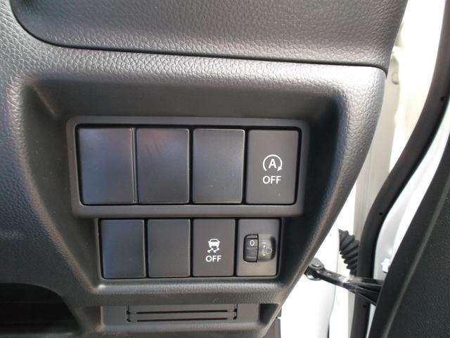 ボタン一つでアイドリングストップもオフにできます。