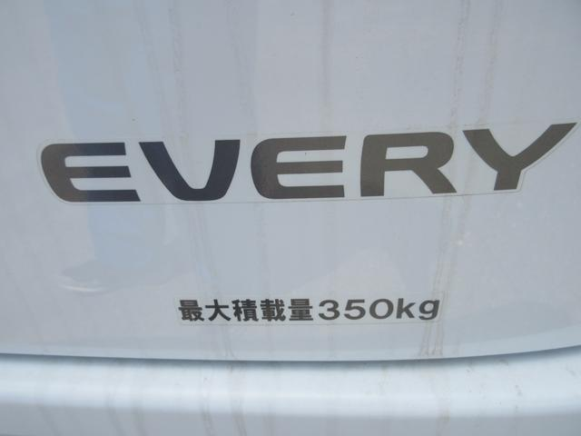 JOIN 2型(9枚目)