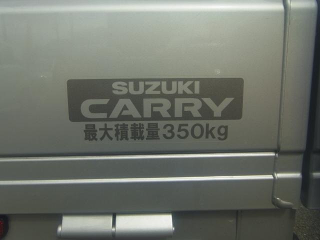 「スズキ」「キャリイトラック」「トラック」「東京都」の中古車18