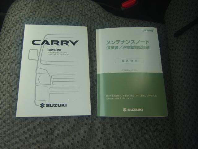 「スズキ」「キャリイトラック」「トラック」「東京都」の中古車20