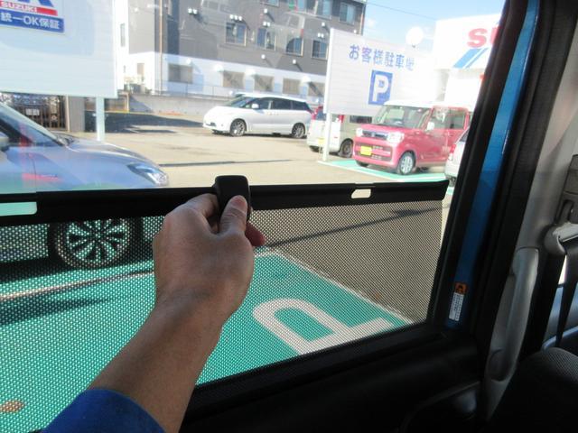「スズキ」「スペーシアカスタム」「コンパクトカー」「東京都」の中古車30
