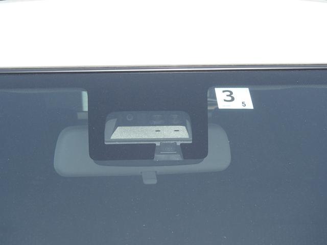 HYBRID RS 衝突軽減システム(12枚目)