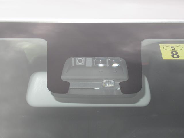 HYBRID FX 2型(2枚目)