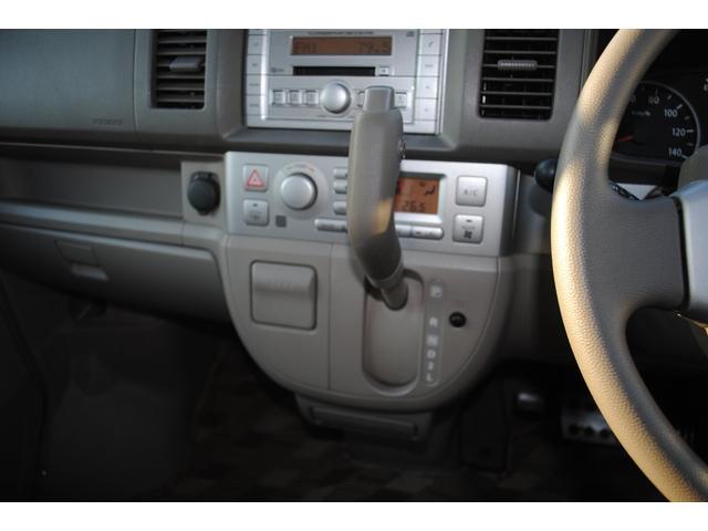 「スズキ」「エブリイワゴン」「コンパクトカー」「東京都」の中古車10
