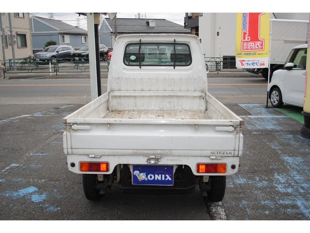 「マツダ」「スクラムトラック」「トラック」「東京都」の中古車3