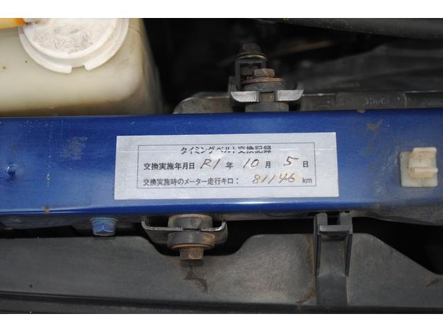 「三菱」「パジェロミニ」「コンパクトカー」「東京都」の中古車27