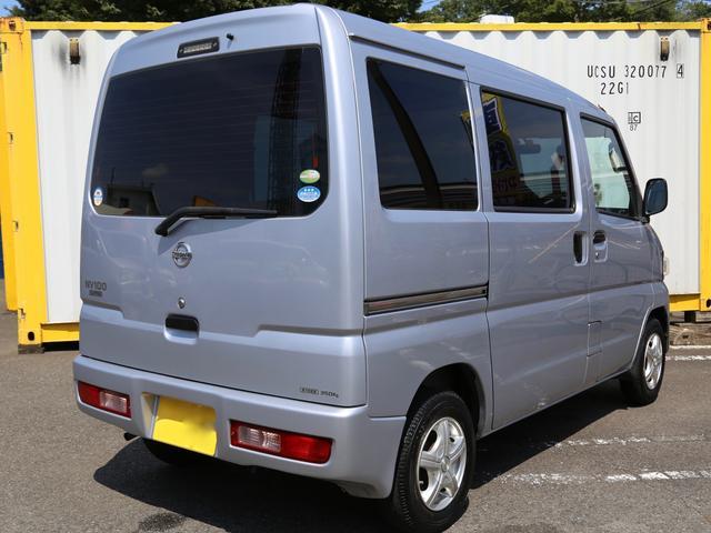 「日産」「NV100クリッパーバン」「軽自動車」「東京都」の中古車3