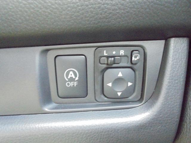 日産 デイズ ハイウェイスター X 未使用車