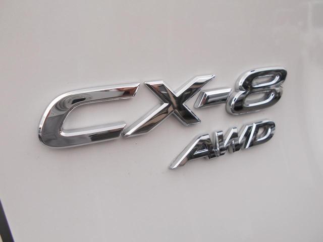 「マツダ」「CX-8」「SUV・クロカン」「埼玉県」の中古車44