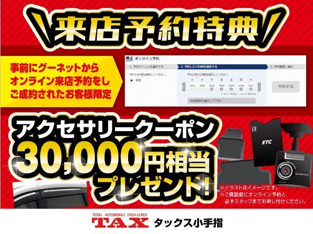 X 届出済未使用車 アラウンドビューモニター(2枚目)