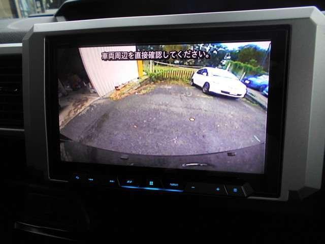 「ダイハツ」「ウェイク」「コンパクトカー」「埼玉県」の中古車5