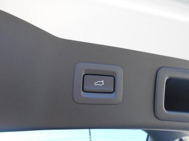 XD エクスクルーシブモード  4WD 登録済未使用車(13枚目)