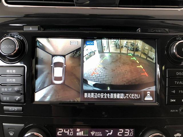 「ミツオカ」「ガリュー」「セダン」「東京都」の中古車9
