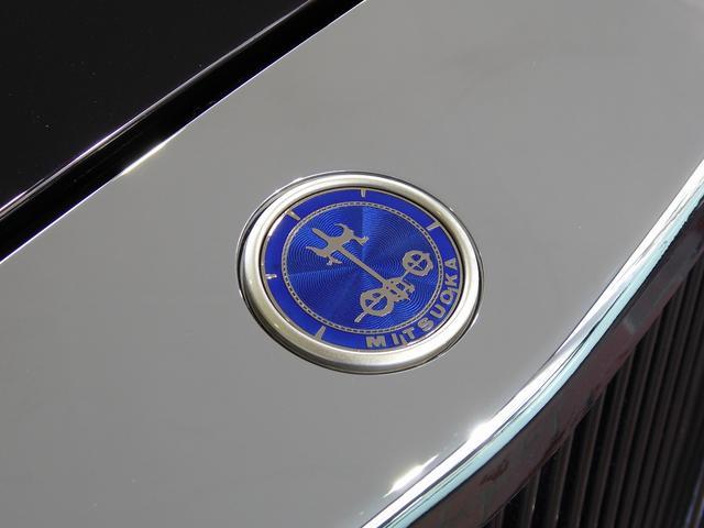 「ミツオカ」「リューギワゴン」「ステーションワゴン」「東京都」の中古車18