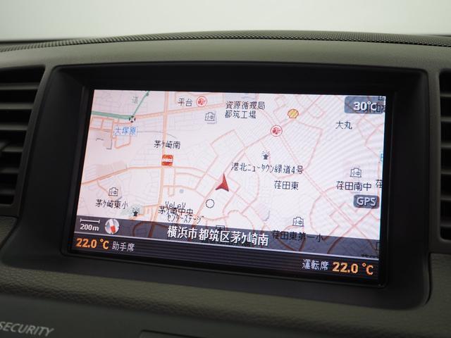 ミツオカ ガリュー 350LX 1オーナー 日産純正ナビ 地デジTV ボンマス