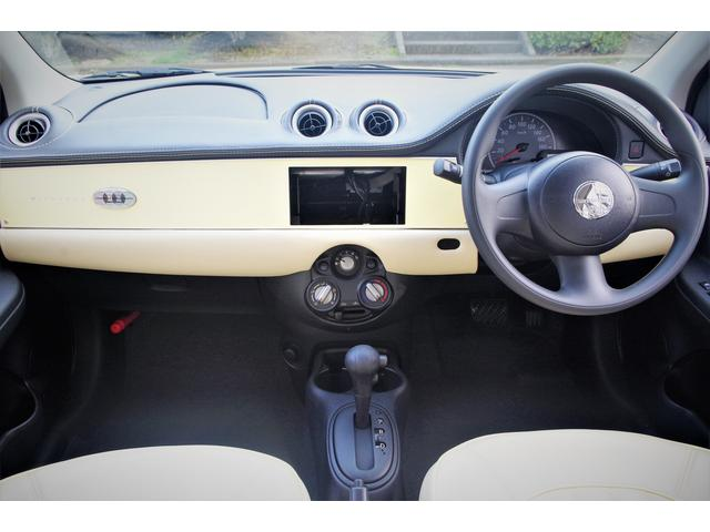 ミツオカ ビュート フレンチマカロン 特別仕様車 専用アイボリーレザー