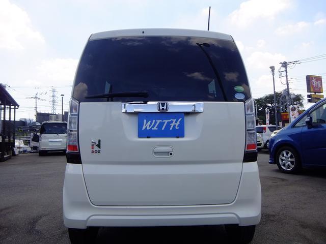 「ホンダ」「N-BOX」「コンパクトカー」「東京都」の中古車13