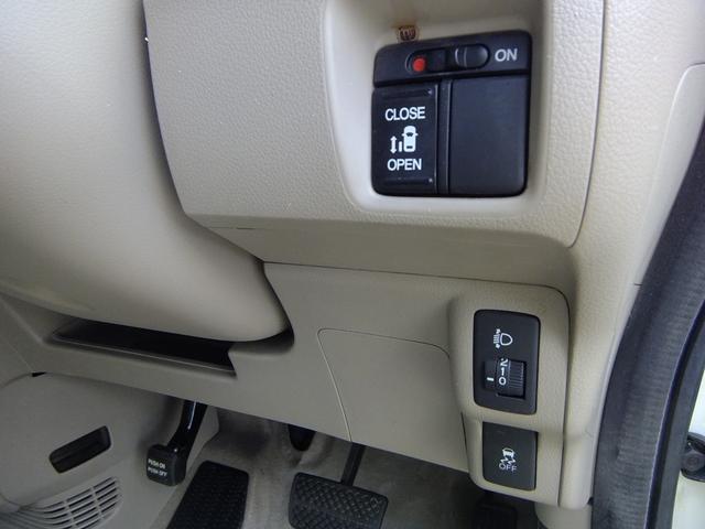 「ホンダ」「N-BOX」「コンパクトカー」「東京都」の中古車31