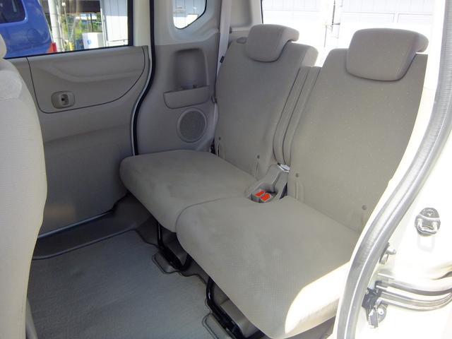 「ホンダ」「N-BOX」「コンパクトカー」「東京都」の中古車46