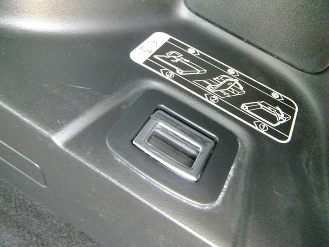 「ホンダ」「フリード」「ミニバン・ワンボックス」「東京都」の中古車43
