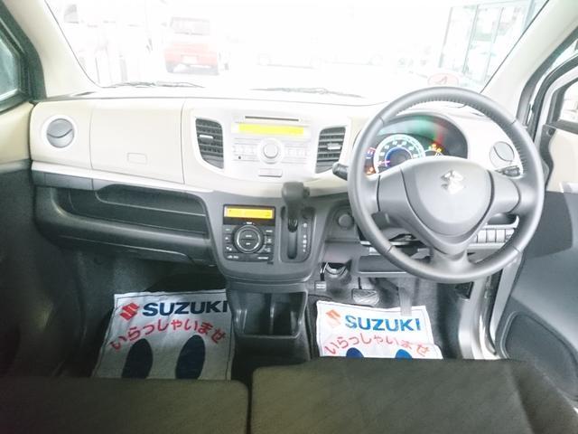 FXリミテッド4WD アイドリングストップ プッシュスタート(20枚目)