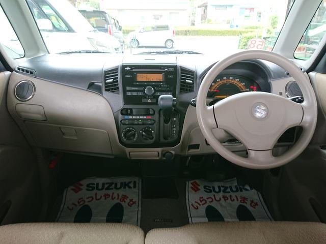 L 両側スライドドア プッシュスタート CD ABS(18枚目)