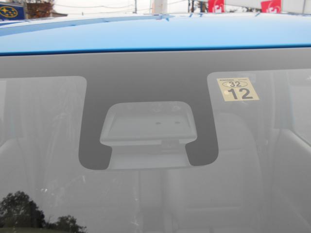 セーフティパッケージ装着車(自動ブレーキ