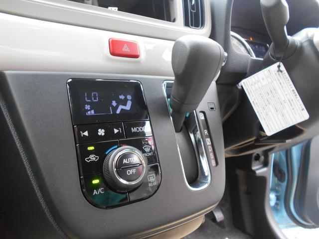 SDナビTV パノラマモニター HIDライト 届出済未使用車(17枚目)