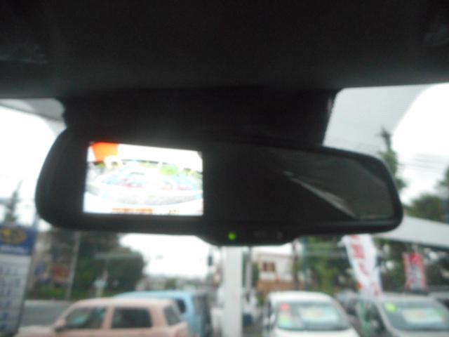 ロング 左側PS 10人乗り オートエアコン 登録済未使用車(17枚目)