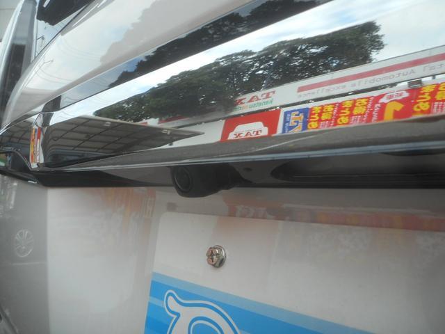 G・Lターボホンダセンシング 両側PS 届出済未使用車(20枚目)