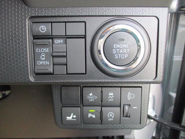 X 衝突被害軽減ブレーキ 左側PS 届出済未使用車(14枚目)