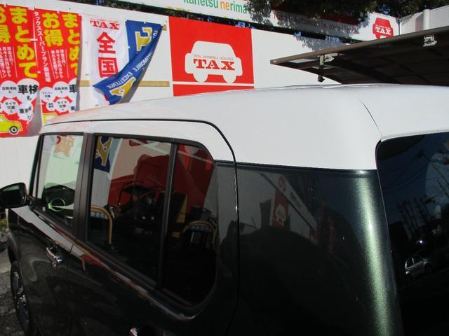 「スズキ」「ハスラー」「コンパクトカー」「東京都」の中古車12