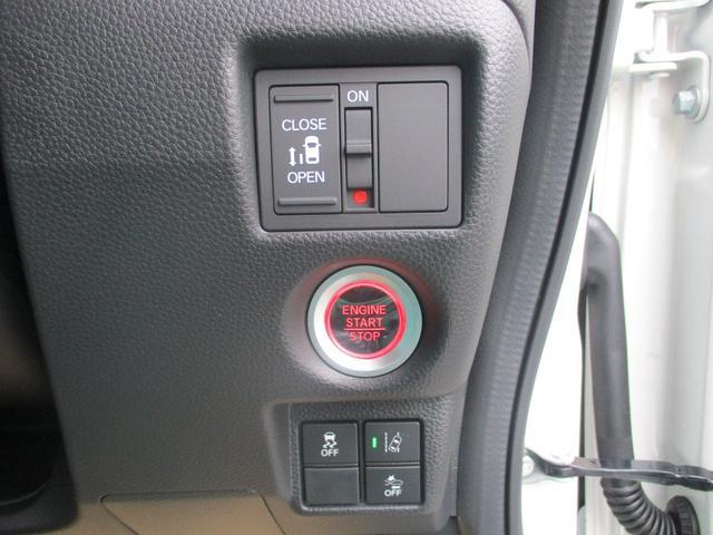 G・Lホンダセンシング  左側電動スライド 届出済未使用車(16枚目)
