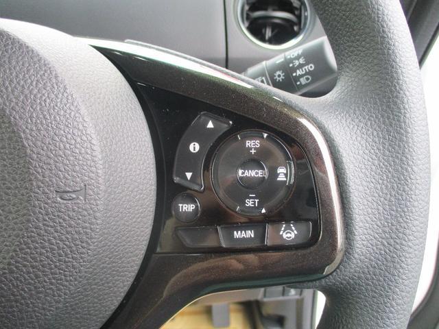 G・Lホンダセンシング  左側電動スライド 届出済未使用車(17枚目)