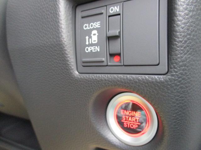 左電動スライドドア(1タッチで開閉が可能です★