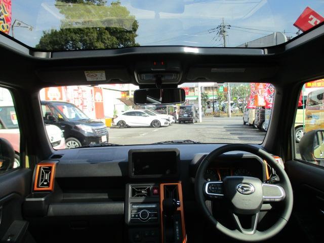 G ガラスルーフ・フードガーニッシュ(メッキ)付・ルーフレール・アイドリングストップ・スマートキー・プッシュスタート・前席シートヒーター・革巻きステアリング・ステリモ・15インチAW・届出済み未使用車(21枚目)