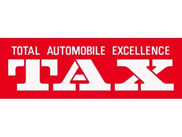 ★安心・安全のタックスグループです! 全車保証付き、修復歴なしのタックスです★