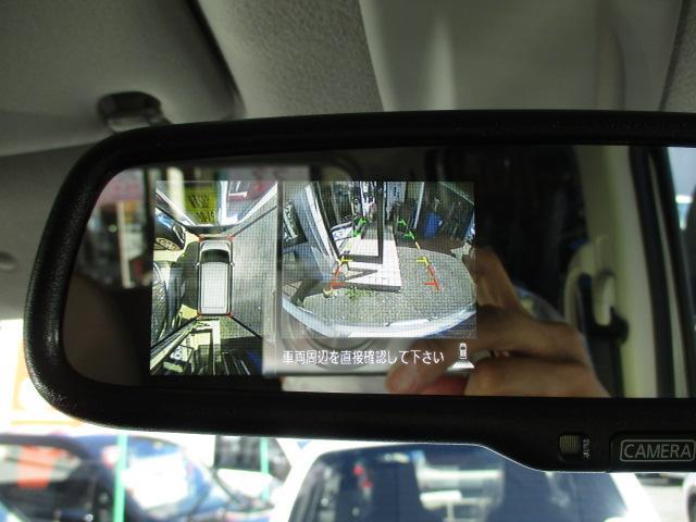 ハイウェイスター X Vセレクション 純正フルセグ内蔵ナビTV/Bluetooth/ETC/アラウンドビューM/エマージェンシーブレーキS/両側電動スライドドア/LEDライト/15インチAW/アイドリングストップ/走行7000km(10枚目)