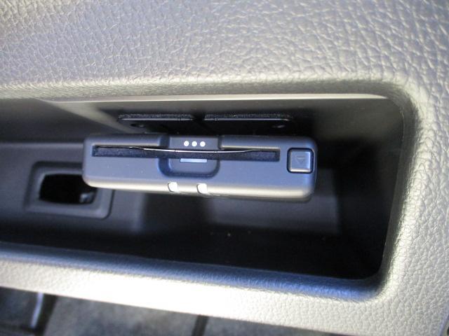 ハイウェイスター X Vセレクション 純正フルセグ内蔵ナビTV/Bluetooth/ETC/アラウンドビューM/エマージェンシーブレーキS/両側電動スライドドア/LEDライト/15インチAW/アイドリングストップ/走行7000km(12枚目)