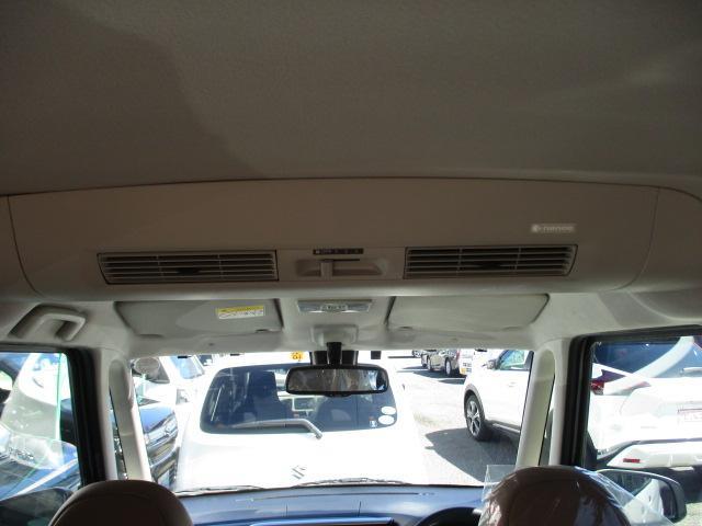 ハイウェイスター X Vセレクション 純正フルセグ内蔵ナビTV/Bluetooth/ETC/アラウンドビューM/エマージェンシーブレーキS/両側電動スライドドア/LEDライト/15インチAW/アイドリングストップ/走行7000km(16枚目)