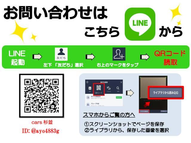 4 禁煙 黒革シート 20インチAW ディーラー記録簿有り(2枚目)