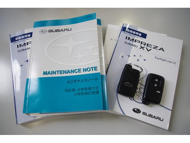 2.0i-Sアイサイト 当店買取 禁煙 保証継承 黒革シート(4枚目)
