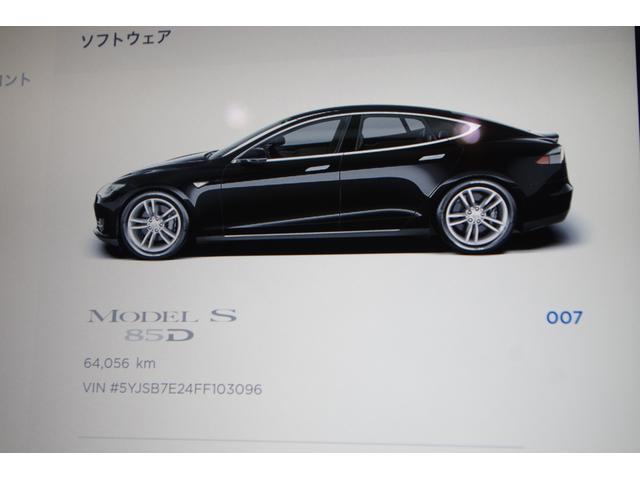 「テスラ」「テスラ モデルS」「セダン」「東京都」の中古車63